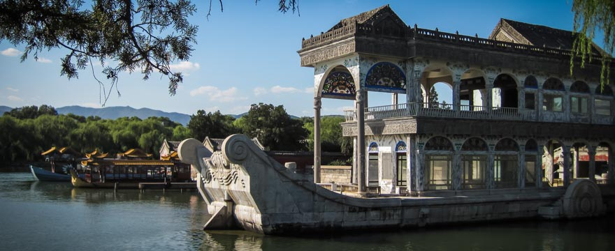 Fotos aus Peking: Beihai Park