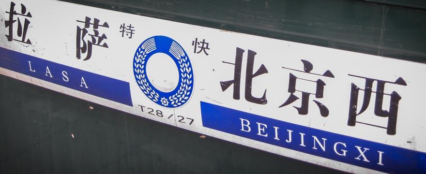 Qinghai Zug nach Tibet